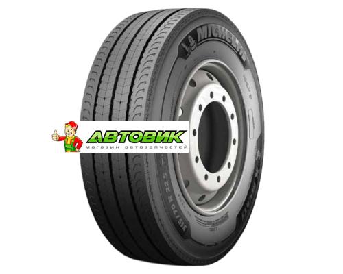 Грузовая шина Michelin 215/75R17,5 126/124M X Multi Z TL