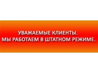 Магазин автозапчастей «АВТОВИК» работает в прежнем режиме