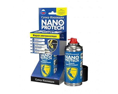 NANOPROTECH Супер изоляция (жидкая электроизоляция) 210мл 1шт./12шт.