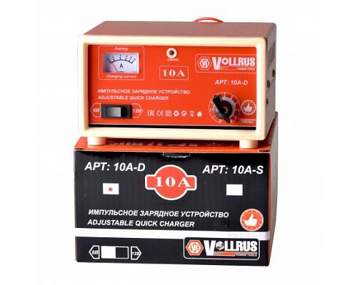 Зарядное уст-во VOLLRUS 10A-D 01.1.4551