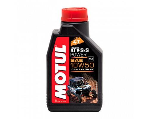 Motul Масло 4Т мото синт ATV SxS POWER 10w50 SN/SM/SL/SJ, JASO MA/1L/