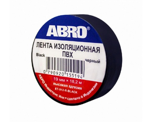 ABRO изолента черная 18,2м ET-912-20-R-BLACK 10шт./500шт.