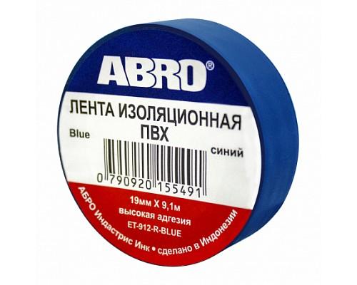 ABRO изолента синяя 9,1м ET-912S 10шт./500шт.