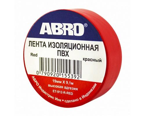 ABRO изолента красная 9,1м ET-912R 10шт./500шт.