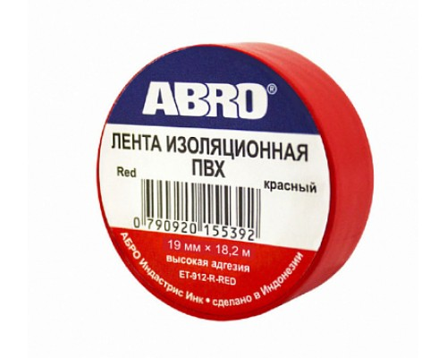 ABRO изолента красная 18.2м ET-912-20-R-RED 10шт./500шт.