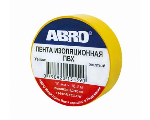 ABRO изолента желтая 18.2м ET-912-20-R-YELLOW 10шт /500шт.