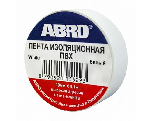 ABRO изолента белая 9,1м ET-912W 10шт /500шт.