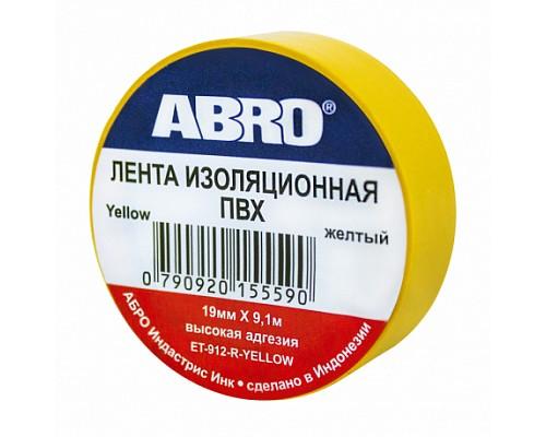 ABRO изолента желтая 9,1м ET-912Y 10шт /500шт.