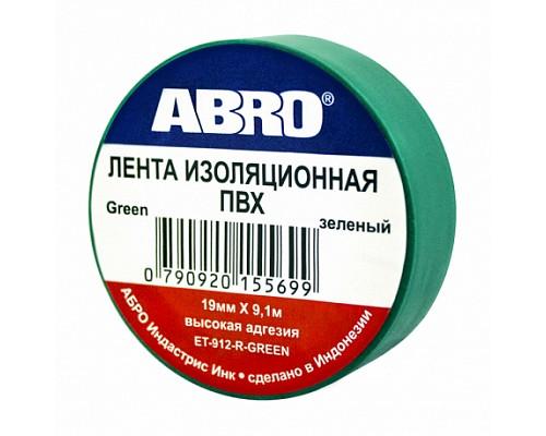ABRO изолента зеленая 9,1м ET-912G 10шт /500шт.