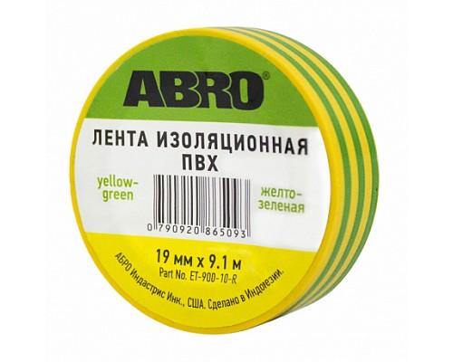 ABRO изолента желто-зеленая(полосатая) 18,2м ET-900-20-R 10шт./500шт.