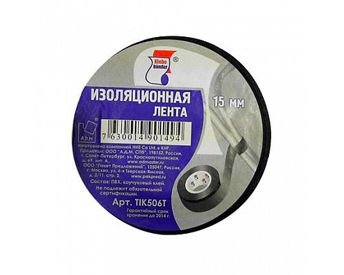 KLEBEBANDER Изолента ПВХ 15*10 черная TIK556T (5шт) 1/200