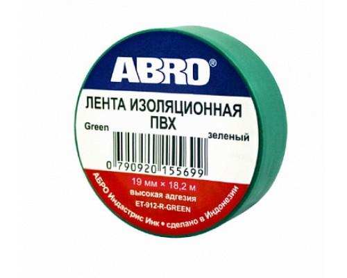 ABRO изолента зеленая 18.2м ET-912-20-R-GREEN 10шт /500шт.