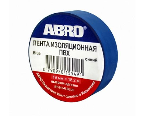 ABRO изолента синяя 18,2м ET-912-20-R-BLUE 10шт./500шт.
