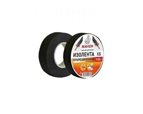 Изолента Милен ХБ тканевая изоляционная лента 19мм 20м 110гр. 1/10 шт 107516