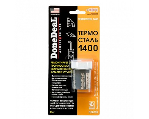 DD6799 Термосталь (до 1400 С) сверхпрочная 85 г 1шт/12шт