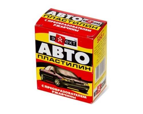 АВТОпластилин ЭФФЕКТ 500 гр.