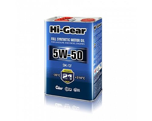 HG0554 Масло моторное синтетическое 4л 5W-50 SM/CF FULL SYNTHETIC MOTOR OIL 1шт./3шт.