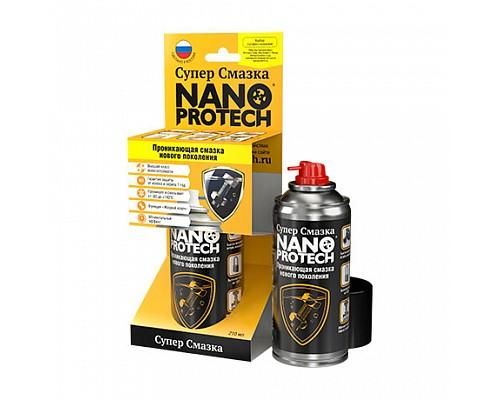 NANOPROTECH Супер смазка (Проникающая смазка нового поколения) 210 мл 1шт./12шт.