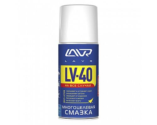 Ln1484 Многоцелевая смазка LV-40 210 мл 1/12шт.