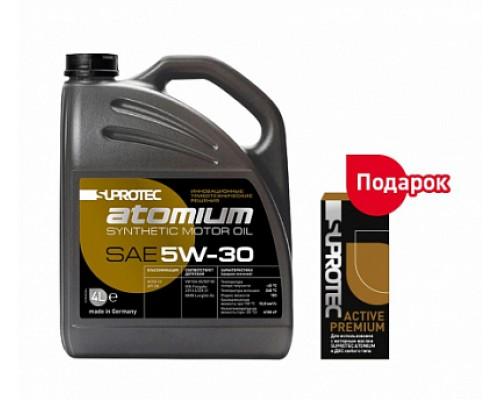 SUPROTEC Atomium Масло синтетическое 5w-30 4л + подарок SUPROTEC Active Premium 1/4шт (РЦ 4150р.)