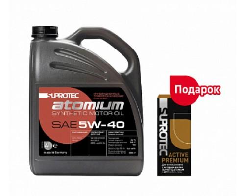 SUPROTEC Atomium Масло синтетическое 5w-40 4л + подарок SUPROTEC Active Premium 1/4шт (РЦ 4150р.)