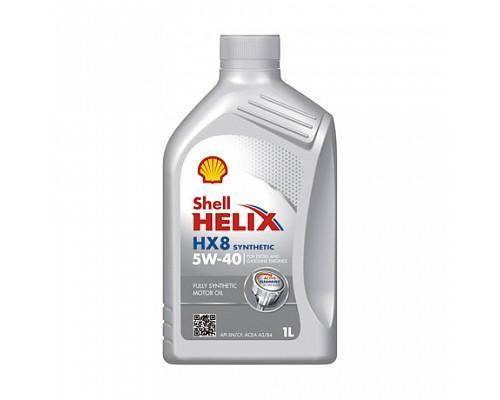 Shell  Helix HX8 5w40 1L синтетическое масло 1шт./12шт.