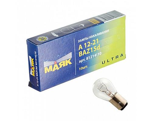 Автолампа МАЯК 12V A12-21+4 P21/4W BAZ15d Ultra (уп.10шт.) 81214 Ultra (10)