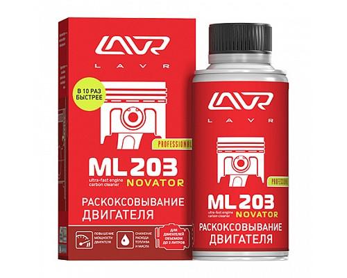 Ln2506 Раскоксовывание двигателя ML203 NOVATOR (для двигателей до 2-х литров) 190мл 1/20шт