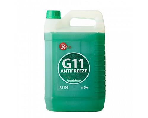 R1105 Антифриз, готовый к применению G11 ЗЕЛЕНЫЙ 5кг RED 1ш./4шт