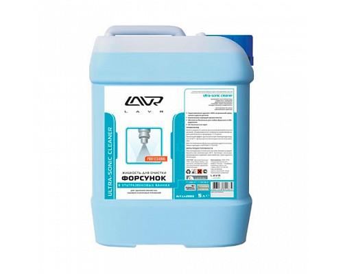 Ln2003 Жидкость для очистки форсунок в ультразвуковых ваннах 5л