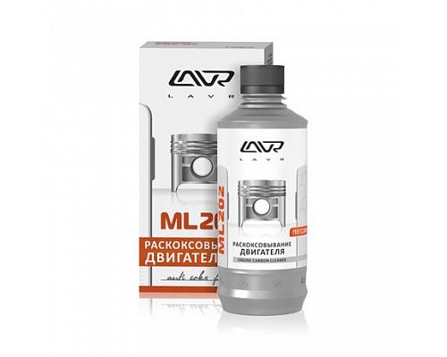 Ln2504 ML 202  Раскоксовыватель 0,330л для объема более 2л/20шт.