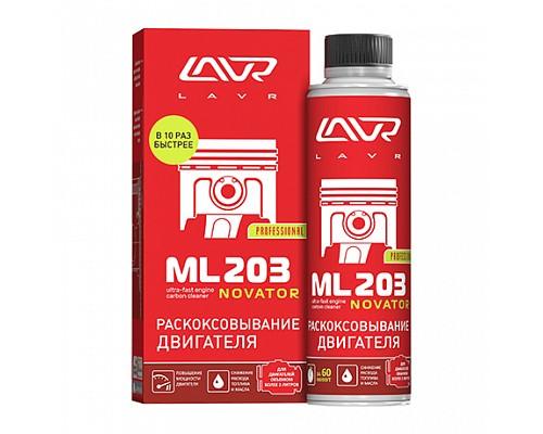 Ln2507 Раскоксовывание двигателя ML203 NOVATOR (для двигателей более 2-х литров) 320мл 1/20шт