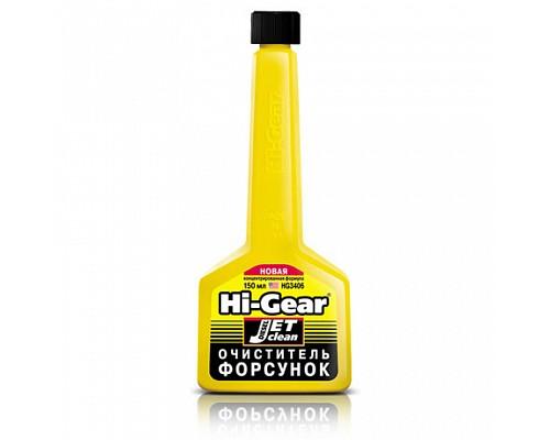 HG3406 Очиститель форсунок дизеля 40-60л  150мл 1шт./12шт.