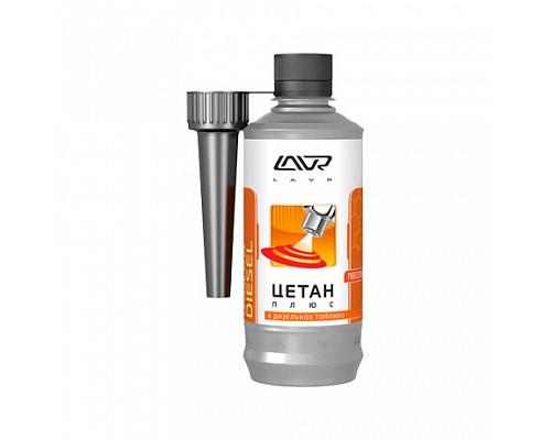 Ln2112 Цетан Плюс 310 ml на 40-60л 1шт./20шт.