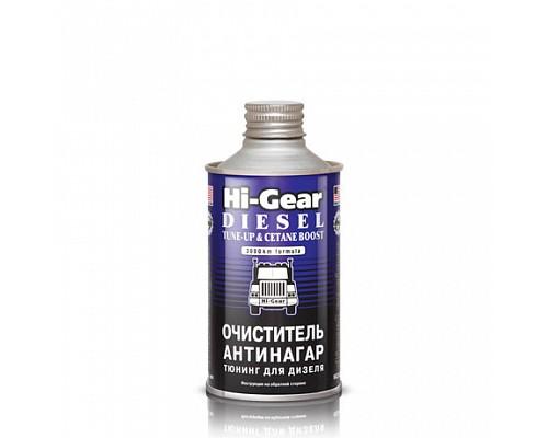 HG3436 Очиститель антинагар дизеля(70-90л) 325 мл 1шт./12шт.
