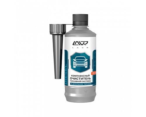 Ln2124 Очиститель топливной системы в дизель 310 мл 1шт./20шт.
