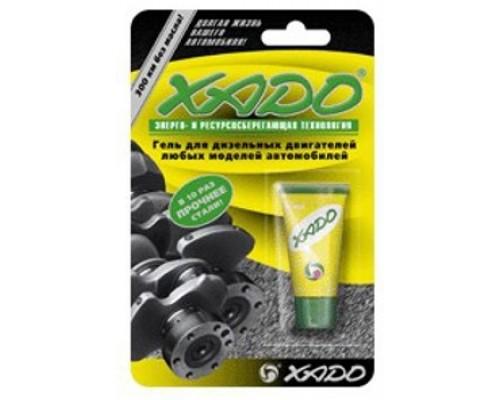 XADO гель для дизельного двигателя (блистер) 9 мл. 1шт./12шт.