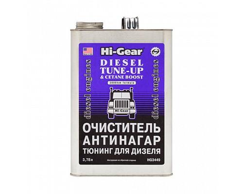 HG3449 Очиститель дизеля 3,78л 1шт./6шт.