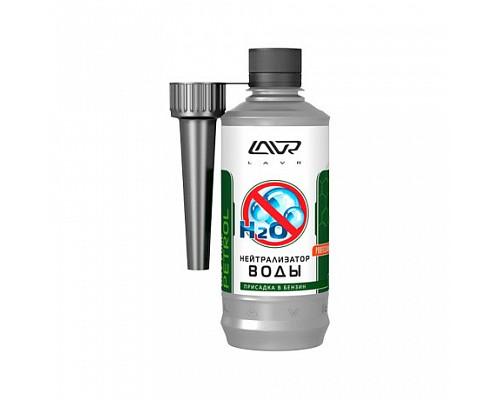 Ln2103 Нейтрализатор воды бензин (40-60л) 310мл 1шт./20шт.