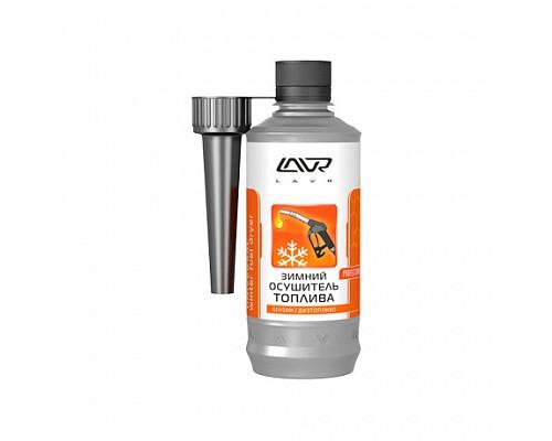 Ln2125 Зимний осушитель топлива (на 40-60л)универсальный 310мл 1шт./20шт.