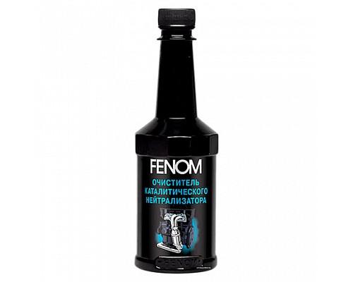 FN1250 FENOM Наноочиститель нейтрализатора 300 мл 1шт./12шт.