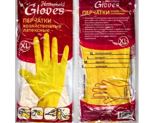 Перчатки хозяйственные латексные 2-й сорт размер XL, 130 XL. 1/240