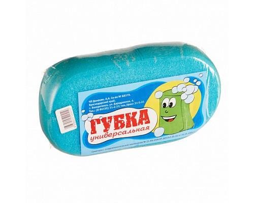 Губка для мытья автомобиля (18шт. в упаковке)