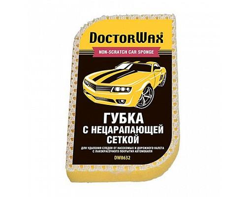 DW8632R  DOCTOR WAX