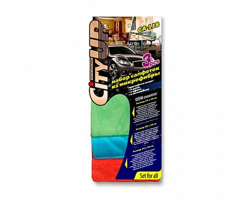 Салфетка набор CityUp-118 из 3-х разных видов микрофибра 3шт 1шт./120шт.