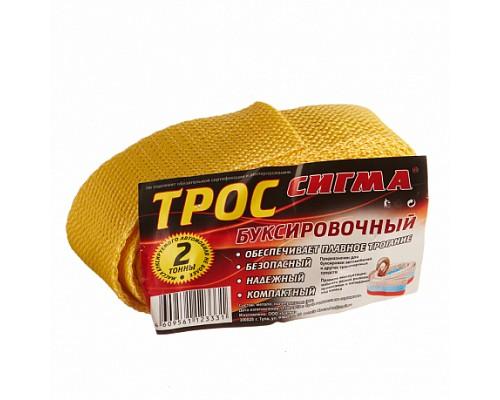 Трос буксировочный 2т 2 крюка пакет СИГМА Т 03 1шт./50шт.