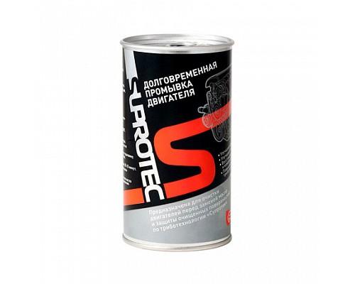 SUPROTEC - Долговременная промывка двигателя 285мл (РЦ 450р.) 1шт./6шт.