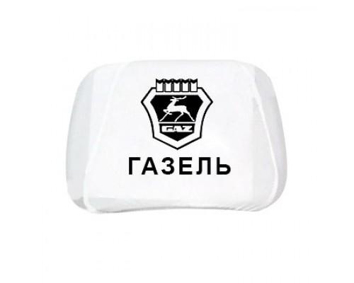 Чехлы на подголовник белый ГАЗЕЛЬ (2шт)