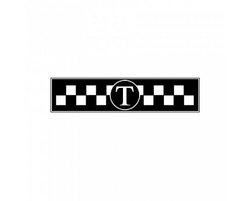 Магнит шашки-такси на двери белый(большой) 59*11см