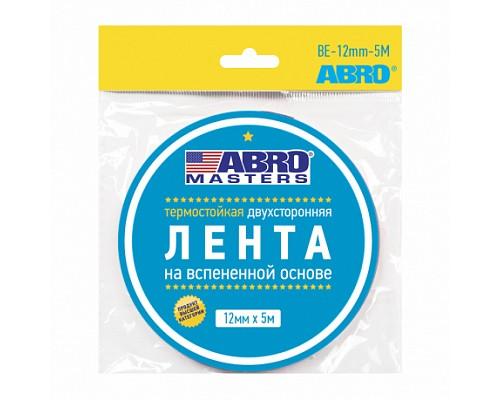 Скотч-лента двухсторонний ABRO Masters черная 12мм*5м BE-12mm-5m